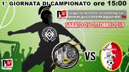 Partita 05 Ottobre 2019: Sant'Agata Futsal 2004 vs Bagnolo Futsal
