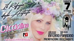 Ilona Staller Cicciolina vi aspetta Sabato 07 Settembre al Rifugio degli Artisti!